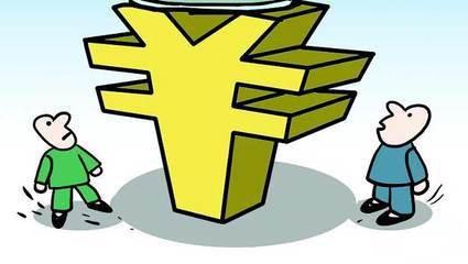 动漫 卡通 漫画 设计 矢量 矢量图 素材 头像 425_240